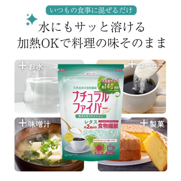 ( 難消化性 デキストリン 700g ) 食物繊維 デキストリン ダイエット お試し 健康 大容量 送料無料 ギフト|aemotion|04