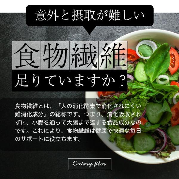 ( 難消化性 デキストリン 700g ) 食物繊維 デキストリン ダイエット お試し 健康 大容量 送料無料 ギフト|aemotion|05