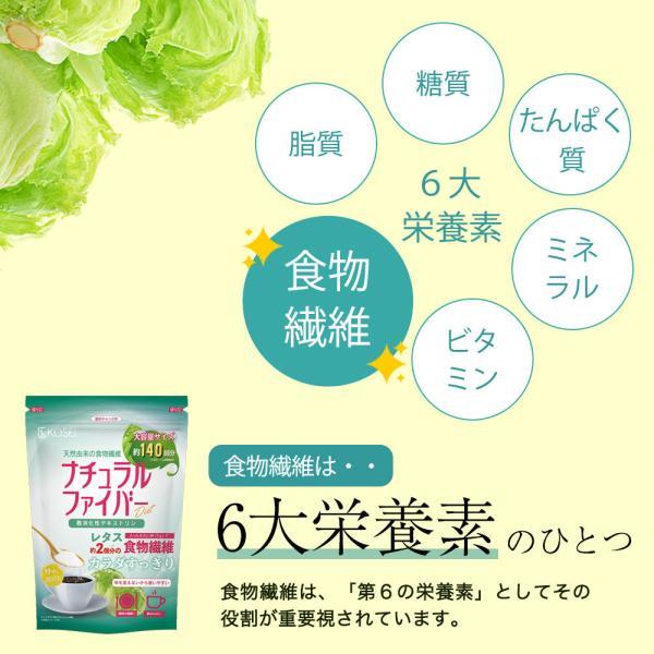 ( 難消化性 デキストリン 700g ) 食物繊維 デキストリン ダイエット お試し 健康 大容量 送料無料 ギフト|aemotion|06