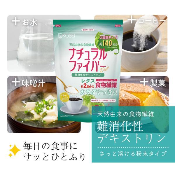 ( 難消化性 デキストリン 700g ) 食物繊維 デキストリン ダイエット お試し 健康 大容量 送料無料 ギフト|aemotion|10