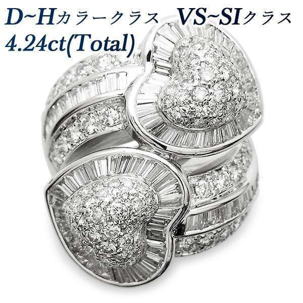 ダイヤモンド リング 4.24ct(Total) VS〜SI-D〜Hクラス K18WG 保証書付