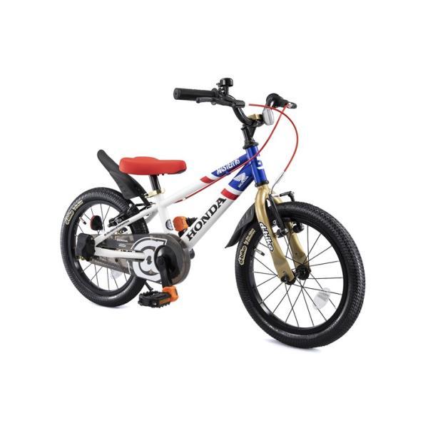 【お店受取り限定】アイデス ディーバイク マスター ホンダ 18インチ D-bike Master Honda トリコロール 変速なし 18型 子供用自転車|aeonbike|02