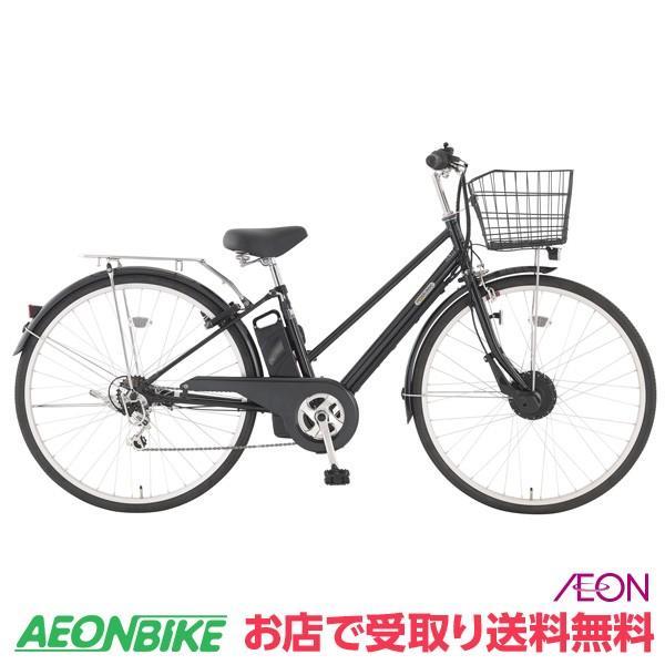 イオン バイク 電動 自転車 【酷すぎ】イオン限定電動自転車アレグレスeは絶対に買わないと決めた...