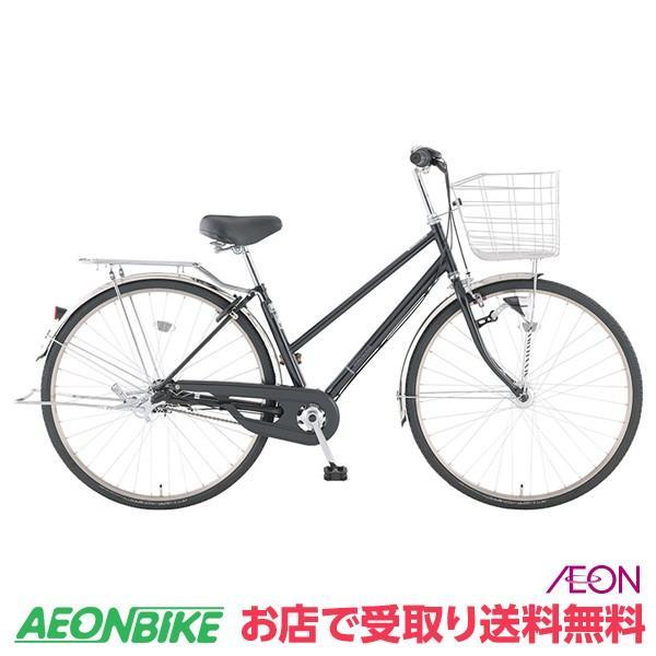 お店で受取り トップバリュ(TOPVALU)LEDオートライト付きベーシック自転車シティータイプBブラック26型通勤通学自転車