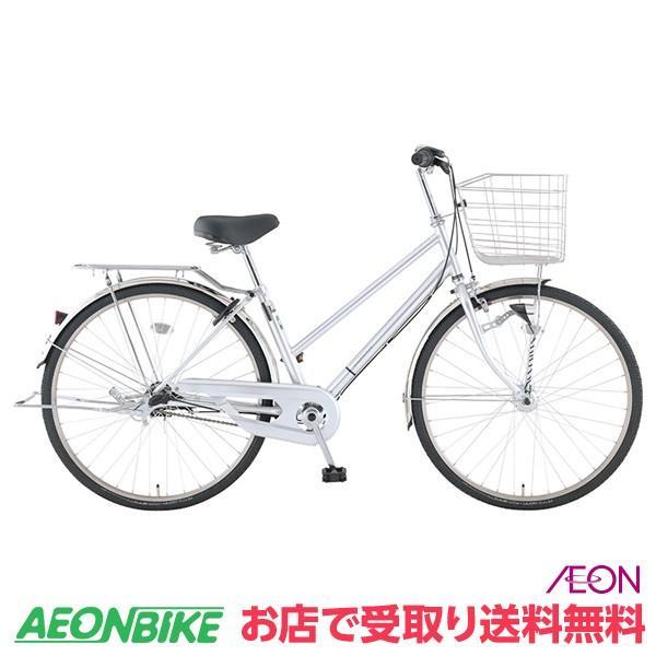 お店で受取り トップバリュ(TOPVALU)LEDオートライト付きベーシック自転車シティータイプBシルバー26型通勤通学自転車