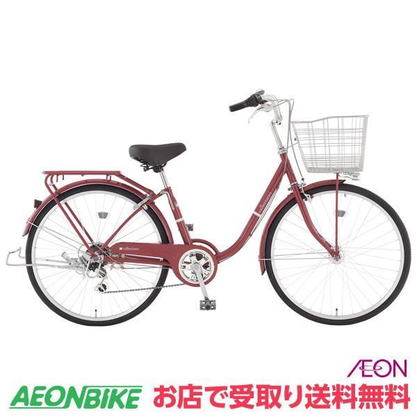 お店受取り トップバリュLEDオートライト付カジュアル自転車ファミリータイプFレッド外装6段変速26型