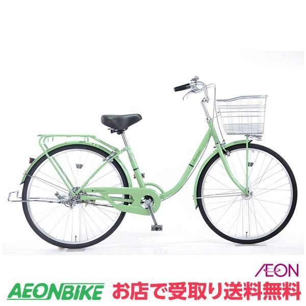 お店受取り トップバリュLEDオートライト付カジュアル自転車ファミリータイプFグリーン変速なし26型