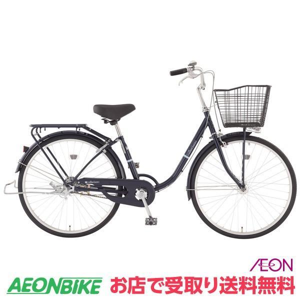お店受取り トップバリュLEDオートライト付カジュアル自転車ファミリータイプFネイビー変速なし26型