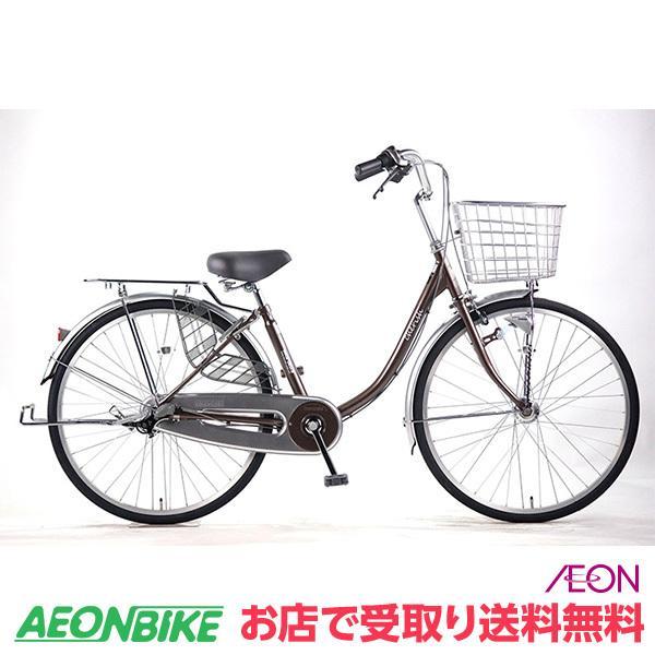 お店受取り チェリッシュAブラウン内装3段変速26型通勤通学自転車