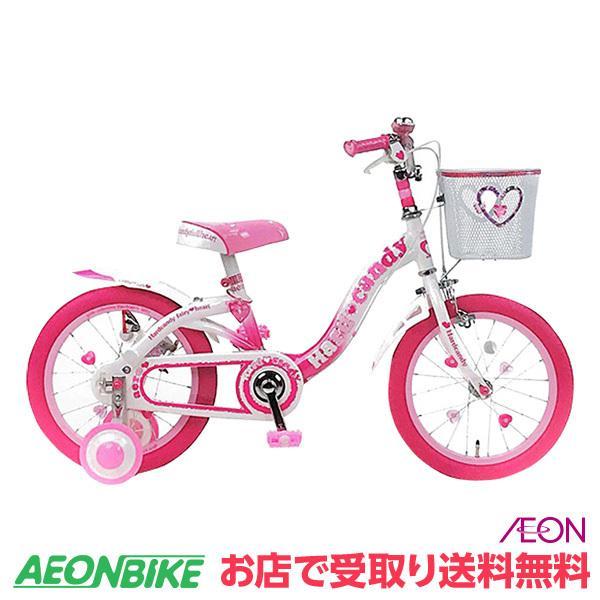 【お店受取り送料無料】ハードキャンディキッズ 16インチ ピンク 16型 変速なし