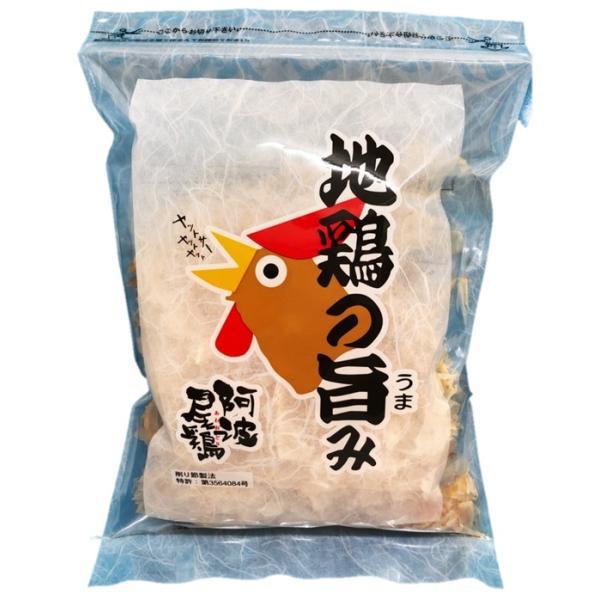 地鶏の旨み(阿波尾鶏削り節)50g