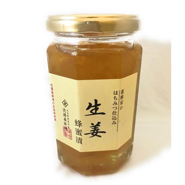 近藤養蜂場  生姜蜂蜜漬(大)350g ショウガスライスをハチミツだけでじっくり漬け込みました