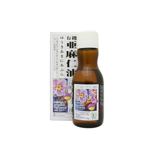 紅花食品 有機亜麻仁油 170g アマニ油 オーガニック
