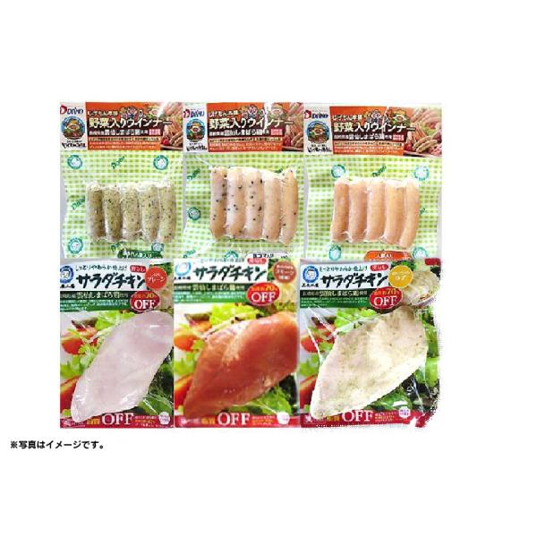 雲仙しまばら鶏サラダチキンセット 大光食品