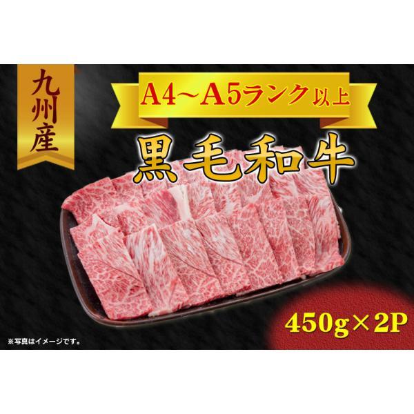 訳あり 九州産黒毛和牛かた焼肉用(冷凍)