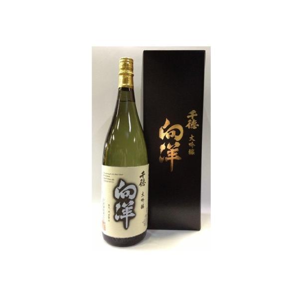 千徳酒造『日本酒 大吟醸 向洋』
