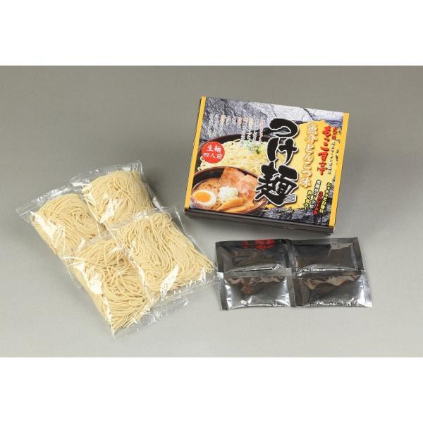 もっこす亭つけ麺魚介とんこつ味4食 宮本産業