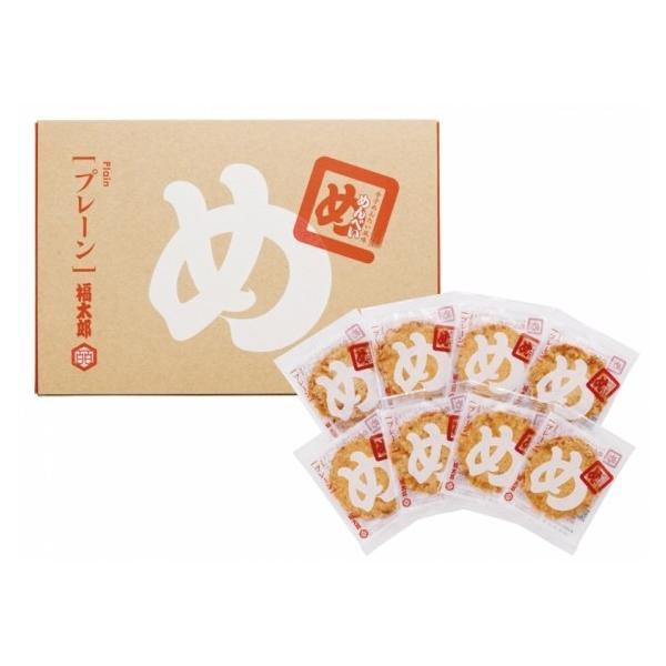 めんべい(プレーン) 2枚×8袋入  山口油屋福太郎