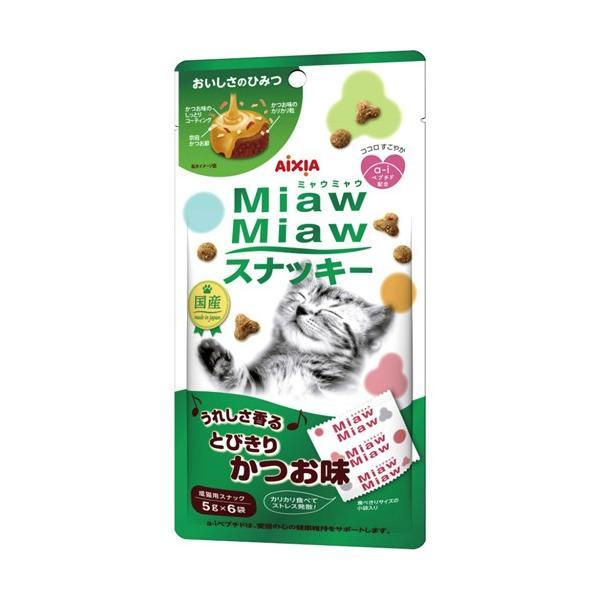 Miaw Miawスナッキー かつお味 30g|aeonpet