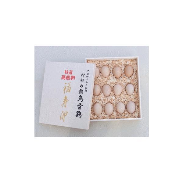 特選;高級卵=烏骨鶏「福寿卵」12個入り¥6,480円 贈答用木箱入