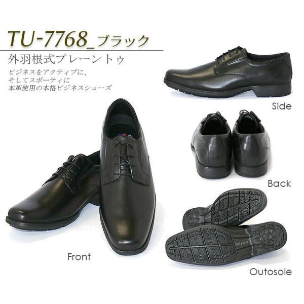 送料無料 テクシーリュクス texcy luxe 本革 ビジネスシューズ メンズ アシックス商事 TU7768 TU7769 TU7770 TU7771 TU7772 TU7773 TU7774 TU7775|afactory|05