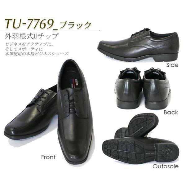 送料無料 テクシーリュクス texcy luxe 本革 ビジネスシューズ メンズ アシックス商事 TU7768 TU7769 TU7770 TU7771 TU7772 TU7773 TU7774 TU7775|afactory|06