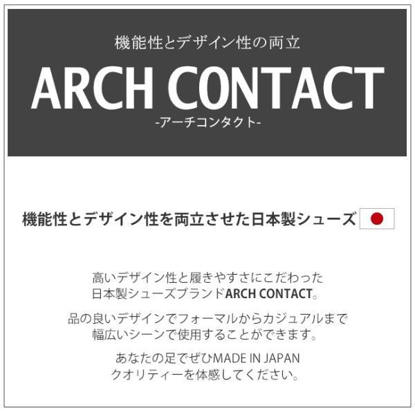 【送料無料】ARCH CONTACT 国産 レディース ローヒール アーモンドトゥ 痛くない パンプス 39192