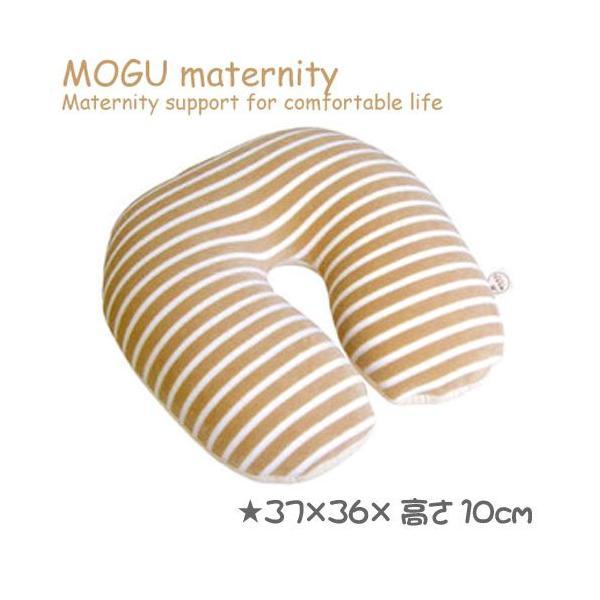 【 MOGU maternity 】 モグ ママ ヒップ サポート (37×36×10cm ) afan-mori