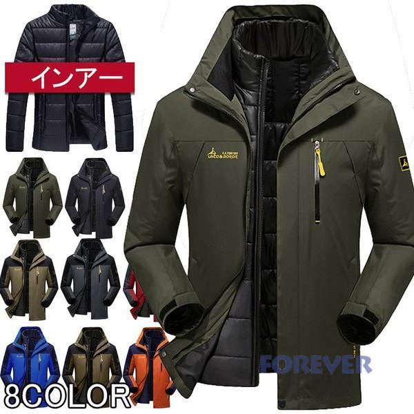 メンズ アウトドアジャケット ダウンジャケット+マウンテンパーカー トレッキング ハイキングジャケッ 防寒着 防水 登山ウェア 厚手|aforever