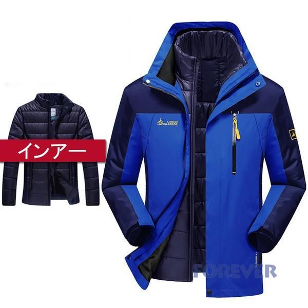 メンズ アウトドアジャケット ダウンジャケット+マウンテンパーカー トレッキング ハイキングジャケッ 防寒着 防水 登山ウェア 厚手|aforever|04