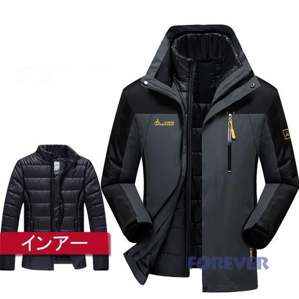 メンズ アウトドアジャケット ダウンジャケット+マウンテンパーカー トレッキング ハイキングジャケッ 防寒着 防水 登山ウェア 厚手|aforever|06