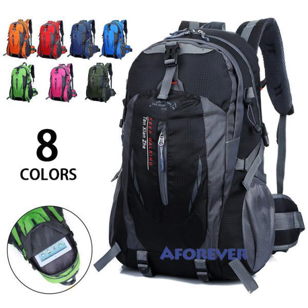 旅行リュック リュックサック メンズ レディース 大容量 バッグ バックパック 40L 登山 アウトドア 撥水 新作 送料無料 aforever