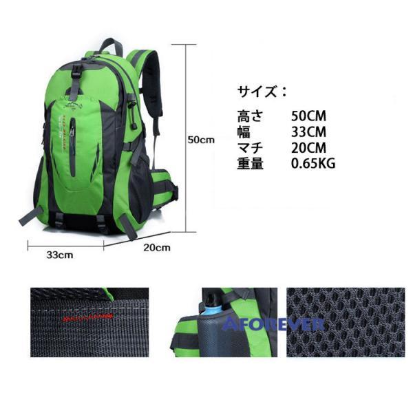 旅行リュック リュックサック メンズ レディース 大容量 バッグ バックパック 40L 登山 アウトドア 撥水 新作 送料無料 aforever 02