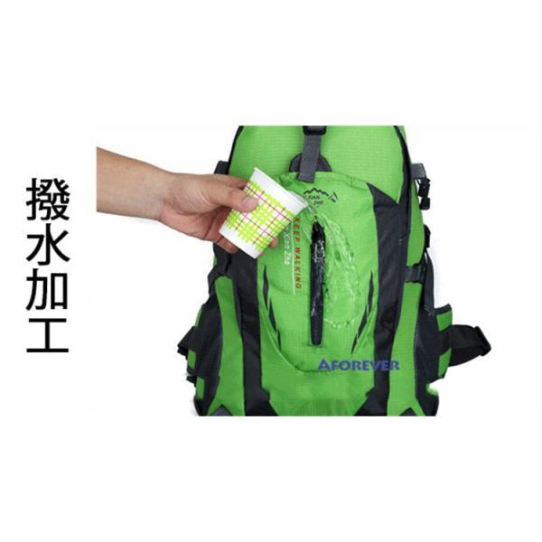 旅行リュック リュックサック メンズ レディース 大容量 バッグ バックパック 40L 登山 アウトドア 撥水 新作 送料無料 aforever 12