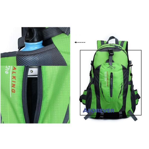 旅行リュック リュックサック メンズ レディース 大容量 バッグ バックパック 40L 登山 アウトドア 撥水 新作 送料無料 aforever 13