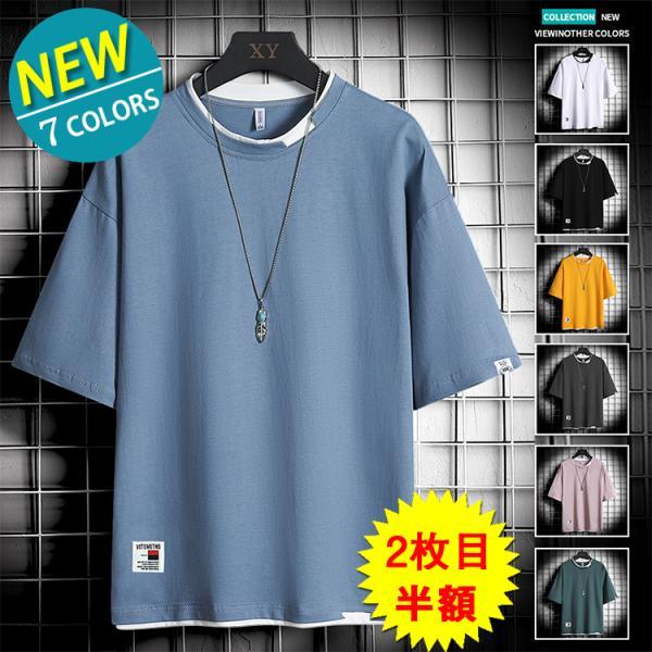 半袖Tシャツメンズ半袖クルーネックTシャツカジュアルTシャツトップスカットソー夏おしゃれ