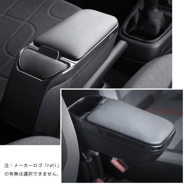 ARMSTER アームスター2 携帯ポケット付 VW フォルクスワーゲン POLO ポロ 6R/6C 09〜 ブラック/ブラック[V00288]|afterparts-jp