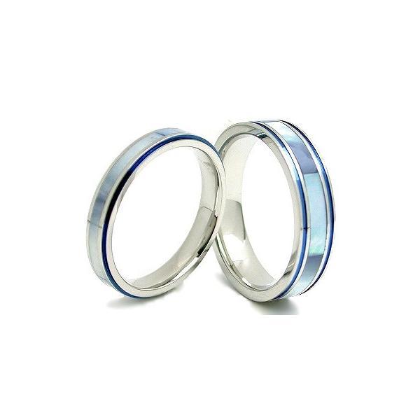 ペアリング 刻印無料 結婚指輪 ペア 安い リング 刻印 ステンレス 指輪 5mm 3.5mm シェル ブルー アレルギー対応 名入れ サージカルステンレス 人気 プレゼント