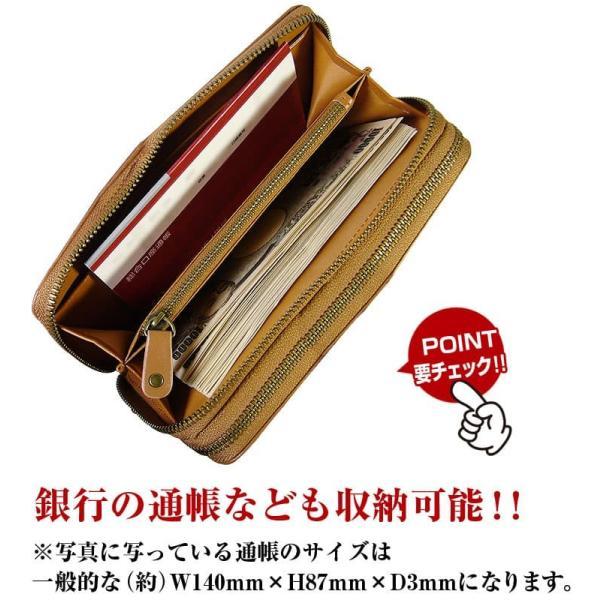 7万9,800円→90%OFF 送料無料 芦屋ダイヤモンド正規品 ダブルファスナー 本革ラムスキン長財布|again|10