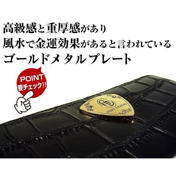 (訳あり)1万5,120円が91%OFF 芦屋ダイヤモンド正規品   財布 メンズ レディース アウトレット 得トクセール|again|05