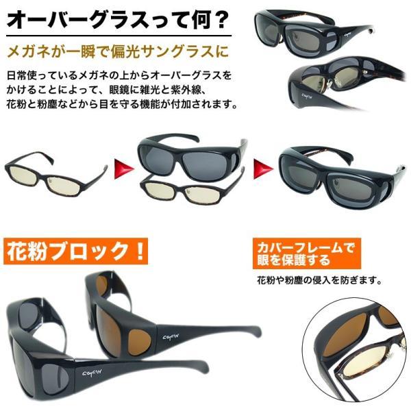 超高級ブランドDNAメーカーとの共同開発 AGAIN偏光オーバーグラス オーバーサングラス 偏光サングラス スポーツ 保護メガネ|again|02
