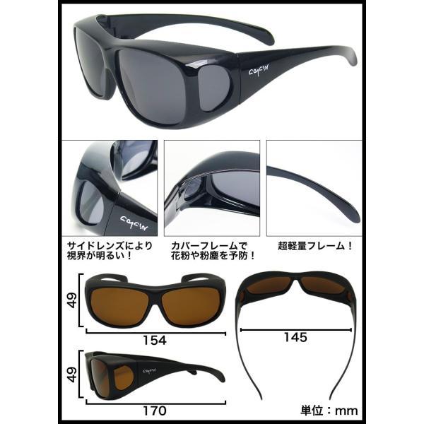 超高級ブランドDNAメーカーとの共同開発 AGAIN偏光オーバーグラス オーバーサングラス 偏光サングラス スポーツ 保護メガネ|again|03