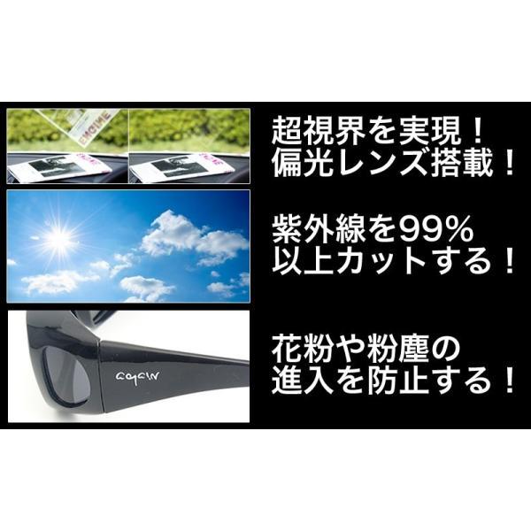 超高級ブランドDNAメーカーとの共同開発 AGAIN偏光オーバーグラス オーバーサングラス 偏光サングラス スポーツ 保護メガネ|again|04