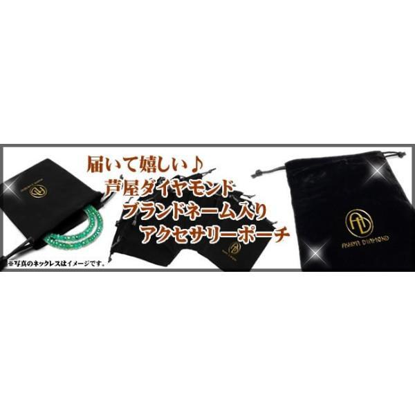 23万1,482円税別→89%OFF 送料無料 51ctブラックダイヤモンド(憧れの1カラット)/グレースピネル/芦屋ダイヤモンド製/宝石ネックレス|again|06