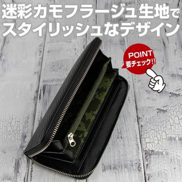 大流行のカーボンレザー長財布  ドイツの名門サラマンダー社製のボンテッドレザー メンズ  レディース 財布|again|02