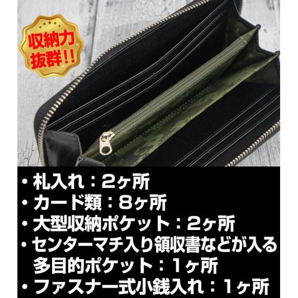 大流行のカーボンレザー長財布  ドイツの名門サラマンダー社製のボンテッドレザー メンズ  レディース 財布|again|04