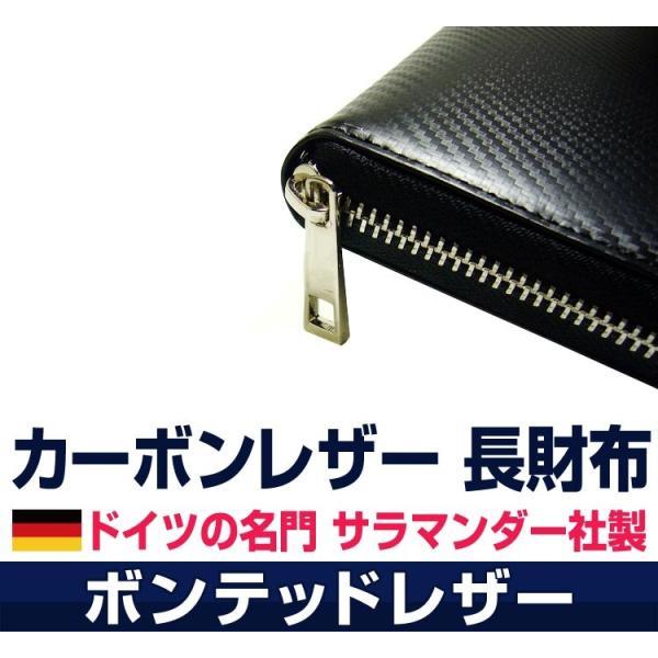 大流行のカーボンレザー長財布  ドイツの名門サラマンダー社製のボンテッドレザー メンズ  レディース 財布|again|05