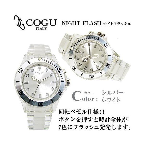 4万6,112円税別→90%OFF【訳あり:箱なし】COGU ITALY腕時計ナイトフラッシュ/LED発光男女兼用/メンズ・レディース|again|03