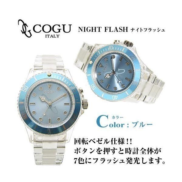 4万6,112円税別→90%OFF【訳あり:箱なし】COGU ITALY腕時計ナイトフラッシュ/LED発光男女兼用/メンズ・レディース|again|04