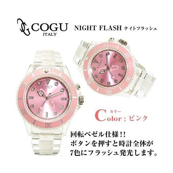 4万6,112円税別→90%OFF【訳あり:箱なし】COGU ITALY腕時計ナイトフラッシュ/LED発光男女兼用/メンズ・レディース|again|05